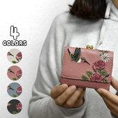 フェイクレザーハチドリ花刺繍三つ折りミニ財布