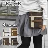DEVICE(デバイス)クロスロード帆布2wayシザーケース