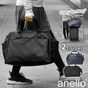 anello アネロ AT-C3351 NESS マットコーティング ポリキャンバス がま口 2way ボストンバッグ キャリーオンバッグ /レディース ショルダーバッグ 斜めがけバッグ かわいい おしゃれ 女性 軽量 A4 通
