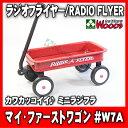 ラジオフライヤー #W7A マイファーストワゴン ミニラジオフライヤー radio flyer [モデルw7a #7 my 1st wagon ラジフラ ワゴン...