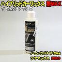 テスト販売 艶MAX ZERO 200ml ノーコンパウンドタイプ (研磨剤ゼロの艶MAX) ツヤマックス ゼロ ケーエムクリーン KM…