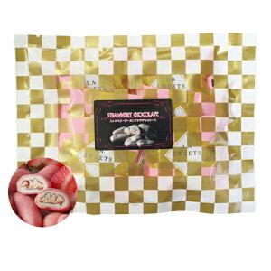 大人気ピーカンナッツ(ペカンナッツ)シリーズ☆ストロベリーピーカンナッツチョコレート(110g/袋)(敬老の日ギフトお菓子プレゼント向けスイーツチョコチョコレートギフトチョコレート詰め合わせ高級会社小分け)