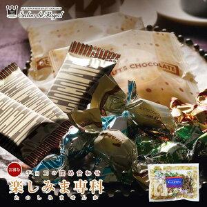 スイーツ プレゼント 食品 プチギフト お菓子 詰め合わせ お礼 贈り物 洋菓子 手土産 個包装 セット ナッツチョコレート ピーカンナッツ ありがとう お世話になりました/ロングセラー商品か