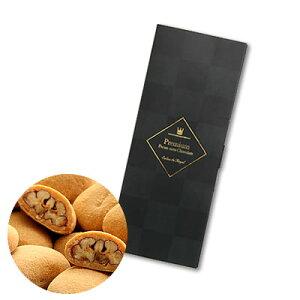 (ホワイトデーお返しプチギフト)話題のヴァローナ社ブロンドチョコレート使用!プレミアムピーカンナッツ(お菓子チョコレートホワイトデー限定商品)