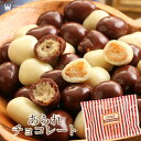 スイーツ プレゼント 食品 プチギフト チョコ お菓子 詰め合わせ お礼 洋菓子 手土産 個包装 セット ありがとう お世話になりました/あられチョコレート(160g/袋)