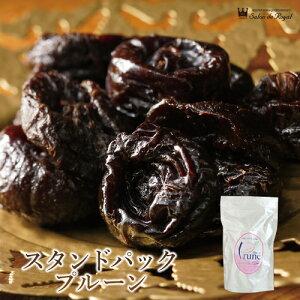 バレンタイン スイーツ プレゼント 食品 プチギフト お菓子 詰め合わせ お礼 洋菓子 手土産 個包装 セット ありがとう お世話になりました/スタンドパックプルーン(450g/袋)
