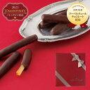 バレンタイン 義理チョコ お配り プチギフト お菓子 おすすめ ブランド 贈り物 高級 スイーツ おしゃれ 洋菓子 手土産…