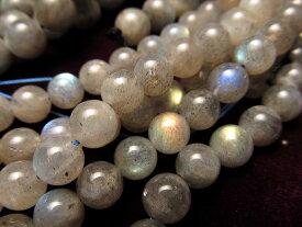 6mm珠 透明 マルチカラーシラー ラブラドライトAA+ 約40cm 極上 天然石 ビーズ パワーストーン