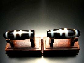A至純天珠 宝瓶天珠(ほうびんてんじゅ) サイズ:約37ミリ 極上 天然石 ビーズ パワーストーン