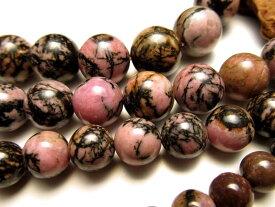 NEW 12mm珠 一連 テンドリック ロードナイト【薔薇輝石】 約40cm 極上 天然石 ビーズ パワーストーン