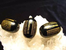 般若心経彫り 金文字の映える黒 1個580円 オニキスお経彫り天珠型ビーズ石 天然石 サイズ:長さ約18mm前後