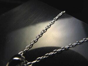 CHN096 高品質Silver925 ペンダントトップの相方 1本600円 ロングあずきチェーン チェーン長さ45cm 幅約1.4mm 金具最大幅約3.2mm CHN096