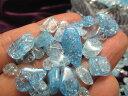 ★ブルー(水色)カラー★大人気!きらきら爆裂水晶さざれ★AAA水晶★200グラム★AAA透明カラークラックレインボー水晶…