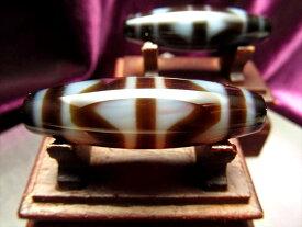 A至純天珠 四線虎牙天珠(しせんこがてんじゅ) サイズ:約37ミリ 1680円 極上 天然石 ビーズ パワーストーン