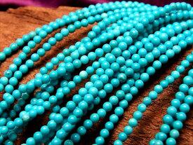 極小サイズ 2-2.5mm珠 一連 ターコイズ【トルコ石】 約40cm (天然染色) 穴径約0.6mm 連売り パワーストーン