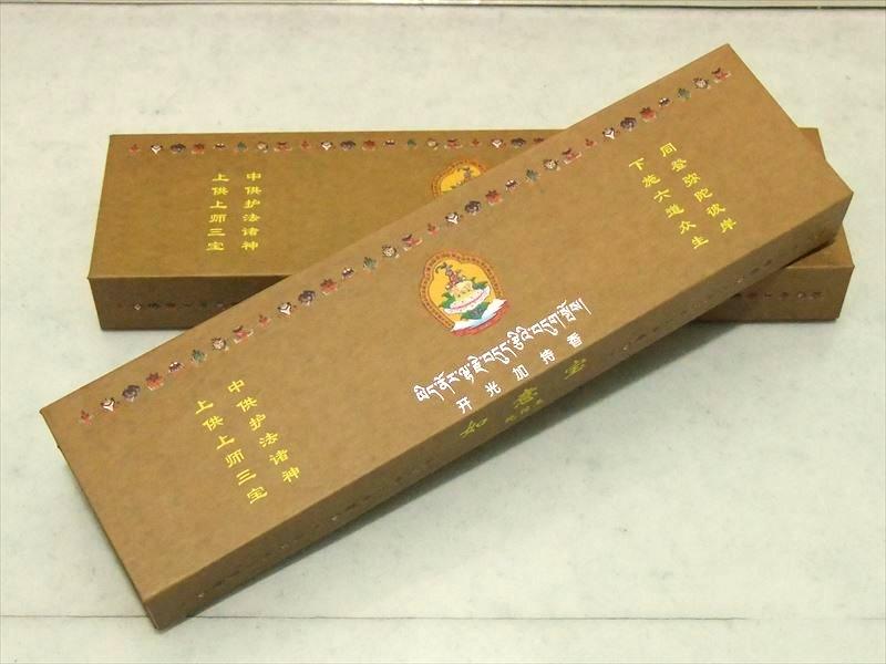 ◆最高級◆チベット族秘伝 如意宝 純檀王◆茶箱◆◆たっぷり1箱120本入り 1,980円◆浄化用 純檀王 【如意宝 純檀王】◆贅沢に白檀を使用◆