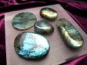 ●【ラブラドライト タンブル】 約3〜5個入り 大人気つやつやタンブル ブルーシラー 200g 天然石 パワーストーン【マ…