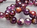 【激安宣言】●3A【アメジストガーデンエレスチャル(ガーデンアメジスト)ブレスレット】10-10.5mm×19珠前後 庭園紫…