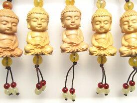 【木彫り ミニ大仏くん ストラップ】1本580円 手彫り 坐像(ざぞう)阿弥陀如来像 風水やインテリアに