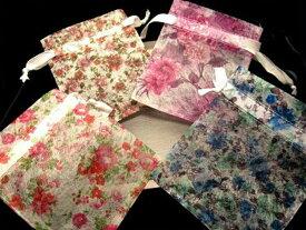 綺麗なお花柄 高品質ブレス用 プレゼント用ポーチ袋 Mサイズ 10枚入り 580円 全6タイプ