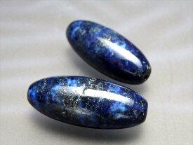 天珠型 ラピスラズリ【青金石】約30ミリ 12月の誕生石【アフガニスタン産】