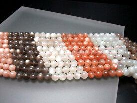3A【サンストーン & ムーンストーン 連】10mm珠 一連 40cm 透明感もある極上グレードの連売り 太陽の石と月の石