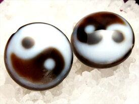 A至純天珠 陰陽太極天珠(いんようたいきょくてんじゅ) 【丸板型】 サイズ:φ約27ミリ 極上 天然石 ビーズ パワーストーン