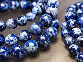 ●【スノーフレークラピスラズリブレスレット】 8mm-8.5mm×22珠前後 濃い青&白 魔除け・厄除け 爽やかカラー【アフガニスタン産】