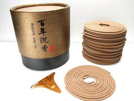高級【百年沈香(うずまき香)】1箱48巻き入り 深い香りですが日本人向けの優しい香り