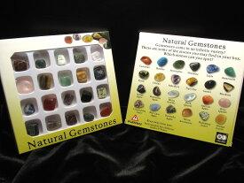 ●【Natural Gemstones】天然石タンブル20種入り タンブルセット