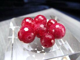 【1粒珠売り】4A【濃厚ルビー(紅玉)ミラーボールカット ビーズ石】 約7mm珠 宝石の女王 濃厚ワインレッド 【ミャンマー産】