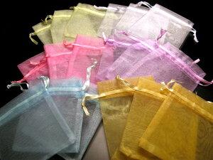 【Sサイズ 10枚入】【ブレス用オーガンジー袋 】業務用 全6色