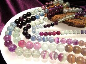 4A【透明キャンディーフローライト 連】6mm珠 一連 約40cm 色とりどり MIXカラー 【ブラジル産】