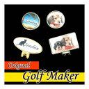 【オリジナルゴルフマーカー/写真タイプ】 お気に入りの写真で!マグネット&クリップタイプのセット 【ケース入り…