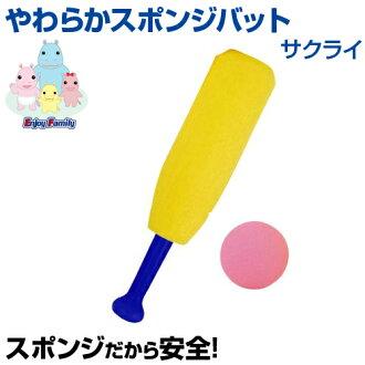 家庭海绵蝙蝠棒球击球技巧玩具的软海绵蝙蝠培训玩具自愿做法的改进