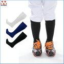 無地でシンプルデザインチームカラーに合わせてコーディネート靴下ベースボールソックス