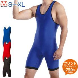 シングレット 【レスリング】 【wundou(ウンドウ)】 S.M.L.XL (オリジナルプリント対応) 吸汗速乾 ドライ ユニセックス 男子 女子 ウェイトリフティング 無地 シンプル ツリバン レオタード 毎日の練習に最適 メンズ レディース