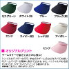 Big visor sun visor headband with large eaves sashikomivisor original print large sunburn prevention day out hair can be maintained also event Golf / tennis / events sporting events and cheer 02P28Sep16