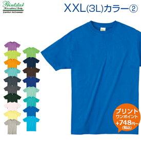 4.0ozライトウェイトTシャツ カラー2 【Printstar(プリントスター)】 XXL 大きいサイズ (オリジナルプリント対応) コスパと軽量感なら! Tシャツ 綿100% 無地 シンプル 半袖 3L 2XL ビッグサイズ メンズ レディース