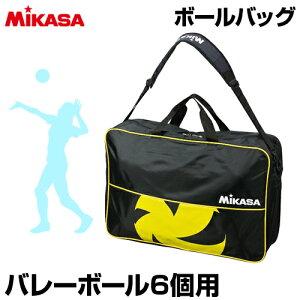 【MIKASA(ミカサ)】 ボールバッグ バレーボール6個用 【バッグ】 バレーボール 練習 大会 クラブチーム ボールケース ショルダータイプ 肩パット付