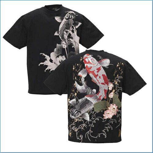 【大きいサイズ】 絡繰魂 夫婦鯉刺繍半袖Tシャツ 【絡繰魂(からくりたましい)】 メンズ 3L/4L/5L/6L 和柄 刺繍 からくりだましい 和柄スタイル 和 日本 ビッグサイズ