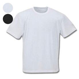 【大きいサイズ】 2Pクルーネック半袖Tシャツ 【Phiten(ファイテン)】 メンズ 2L/3L/4L/5L/6L/8L アクアチタン配合で心身をリラックス状態へとサポート スポーツ アンダーウエア シンプルカラー 吸水速乾 消臭機能付 ビッグサイズ