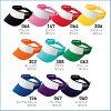 Rich color variations event visor sun visor original print mesh mens / Womens Golf / tennis / event / dance 02P28Sep16