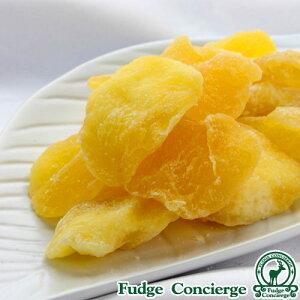 りんごドライフルーツ1kg 便利なチャック付き包装 林檎ドライフルーツ アップルドライフルーツ【ドライフルーツ】【業務用】