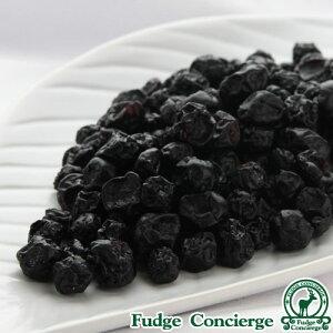 ブルーベリードライフルーツ 1kg ブルーベリー粒の大きいカルチベート種 便利なチャック付き包装 【ドライフルーツ】【業務用】