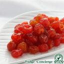 チェリードライフルーツ 1kg 便利なチャック付き包装 【ドライフルーツ】【業務用】