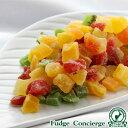 ドライフルーツミックス1kg フルーツキューブ6種類 パイン キーウイ イチゴ メロン パパイヤ マンゴー 便利な…