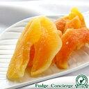 メロンドライフルーツ 500g 便利なチャック付き包装 【ドライフルーツ】【業務用】