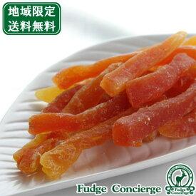 【地域別送料無料同梱可】パパイヤドライフルーツ 1kg 便利なチャック付き包装 【ドライフルーツ】【業務用