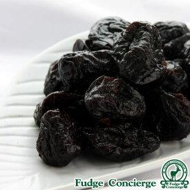 種なしプルーン 1kg 便利なチャック付き包装 【ドライフルーツ】【業務用】